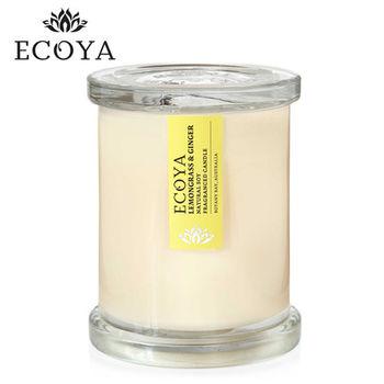 【澳洲ECOYA】水晶香氛蠟燭-香茅薑根 270g