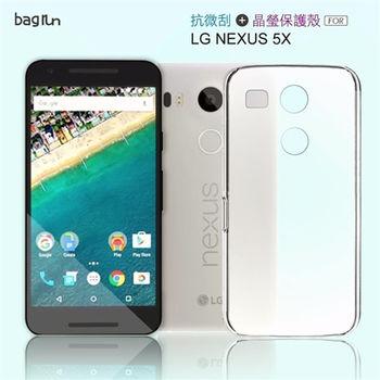 Bagrun Nexus 5X[抗微刮]晶瑩手機保護殼