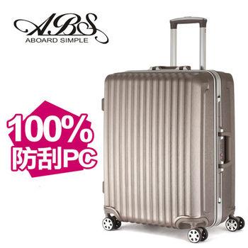 【ABS愛貝斯】25吋 M1系列防刮箱 100%PC鋁框箱(香檳金102-007B)