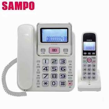 【聲寶】2.4GHz高頻數位無線電話(CT-W1304DL)白色