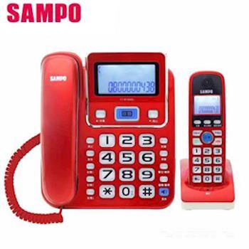 【聲寶】2.4GHz高頻數位無線電話(CT-W1304DL)紅色