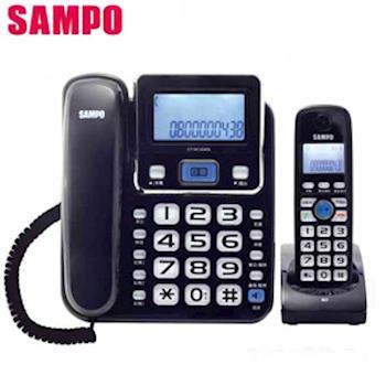 【聲寶】2.4GHz高頻數位無線電話(CT-W1304DL)黑色