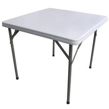 【頂堅】86x86/公分-方形折疊桌/麻將桌/書桌/餐桌/拜拜桌/野餐桌/露營桌