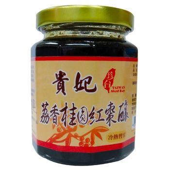 珍台好物荔香桂圓紅棗釀(4瓶組)