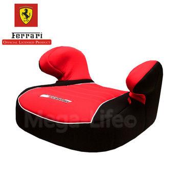 法拉利Ferrari 汽座輔助墊(紅)