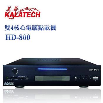 美華 Kalatech 雙四核心多媒體電腦點歌機 HD-800