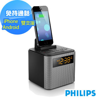 福利品-PHILIPS飛利浦藍牙時鐘收音機AJT3300