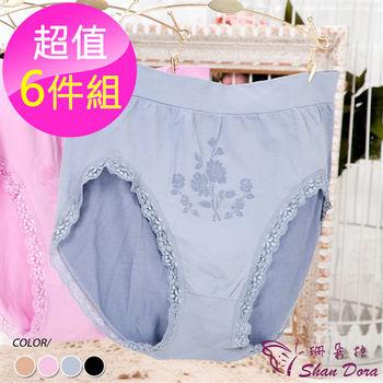 【珊朵拉】雅朵圖騰竹炭纖維包臀內褲(6件組)