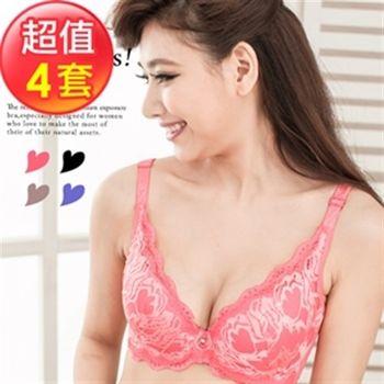 【蘇菲娜】(4套)桃花朵朵華麗蕾絲自信提托集中包覆(K850)