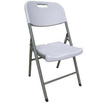 【頂堅】(室內外)折疊椅/休閒椅/會客椅/野餐椅/戶外椅-1入/組