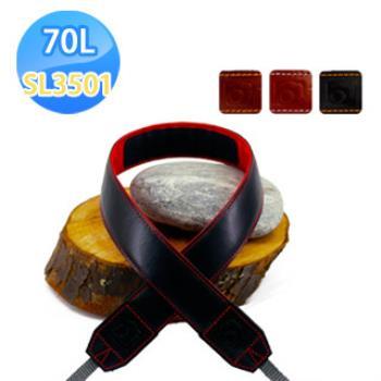 70L SL3501 COLOR STRAP 真皮彩色相機背帶(杏茶銀褐)