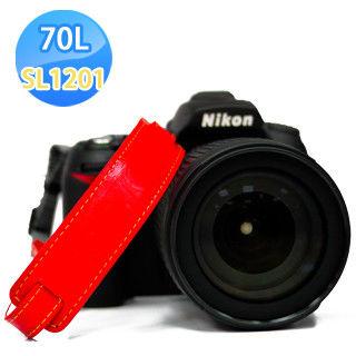 70L SWL1201 COLOR WRIST STRAP 真皮彩色相機手腕帶(艷麗紅)