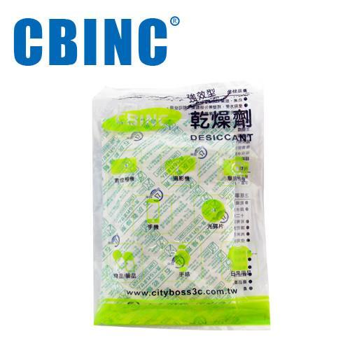 CBINC 200入 強效型乾燥劑