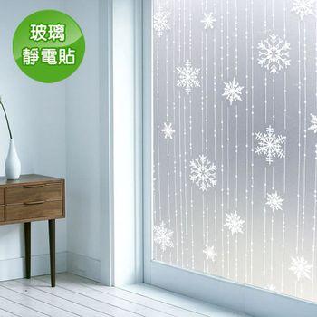 【Conalife】抵抗曝曬! PVC無膠靜電N次貼無殘留玻璃紙(5入)