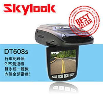 【Skylook】 DT608S 行車記錄器+GPS全頻測速器雙系統一體機 內建全頻雷達_送8G卡