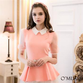 【OMUSES】洋裝式上衣襯衫12-6350(粉 S-XL)