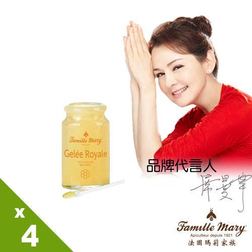 【法國瑪莉家族】初乳鮮蜂皇漿20g x 4入