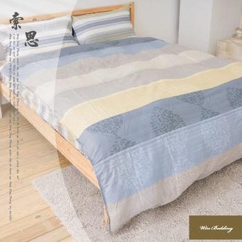 【韋恩寢具】純棉兩用被床包組-雙人加大/索思