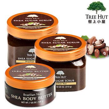 Tree Hut樹上小屋磨砂膏*2+乳霜*1- 巴西堅果香味3入組