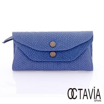 OCTAVIA 8 真皮 - 編織地壓紋雙層簡約長夾-青鳥藍