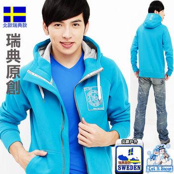 【北歐-戶外趣】瑞典原創 精品高質感男款厚磅極地禦寒連帽外套(LA4404 藍綠)