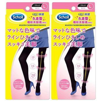 【日本Scholl- Qtto】日間久走型機能美腿襪(褲襪) 2入
