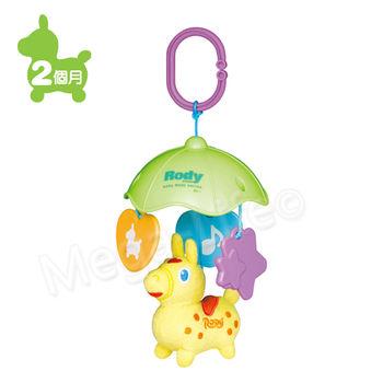 RODY 雨傘造型布質吊掛玩具組 (黃)
