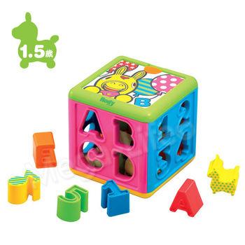 RODY 積木益智盒