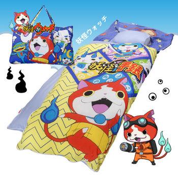 妖怪手錶 武士的慶典 兒童睡袋 鋪棉