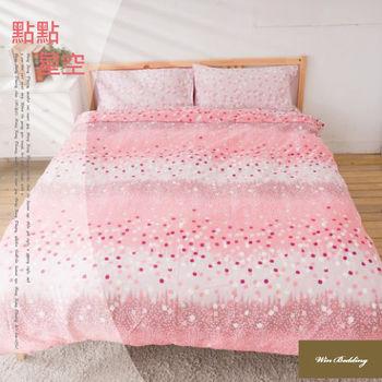 【韋恩寢具】純棉兩用被鋪棉床包組-雙人加大/點點星空