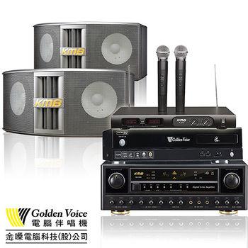金嗓 時尚新聲卡拉OK組(CPX-900 M1)