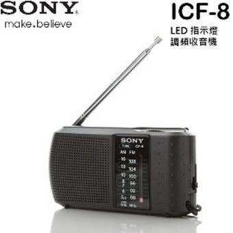 SONY ICF-8 AM/FM 播音喇叭收音機  - 網