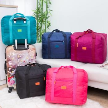 [fun bag]韓版35L 超大容量 旅行收納包 袋