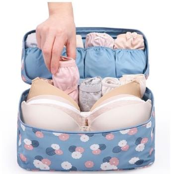 [fun bag]多功能 旅行收納包 袋 內衣收納包 盥洗包 整理包