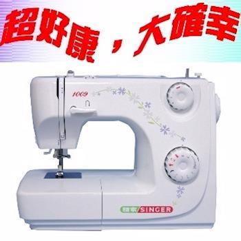 勝家*超好康*縫紉機-1009