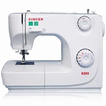 《SINGER勝家 》 萬用縫紉機(8280)