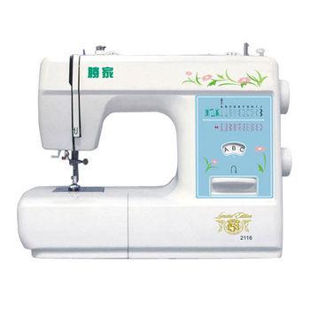《SINGER勝家 》 萬用縫紉機( 2116 )