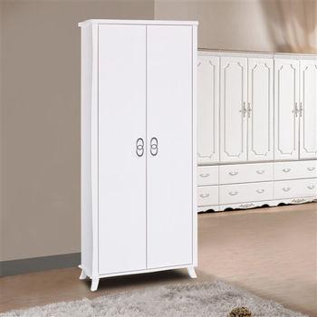 【時尚屋】[G16]艾蜜麗2.7尺單桿隔板亮烤白衣櫥G16-016-2