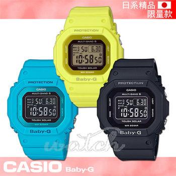【CASIO卡西歐BABY-G系列】日本內銷款_電波_太陽能_橡膠錶帶運動女錶(BGD-5000MD)