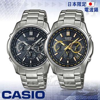 【CASIO 卡西歐】日本內銷款_電波_鈦金屬錶帶_藍寶石玻璃_防水男錶(LIW-M610TDS)