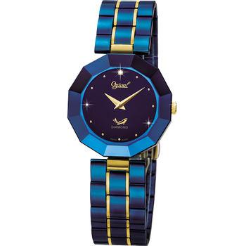 Ogival 瑞士愛其華-陶瓷系列 紳藍爵士陶瓷雅痞真鑽腕錶321-2LK