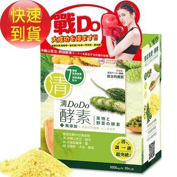 UDR 清DoDo酵素x5盒