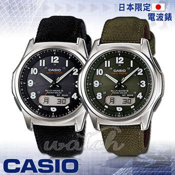 【CASIO 卡西歐 電波錶】六局電波太陽能多國語言腕錶_帆布錶帶(WVA-M630B)