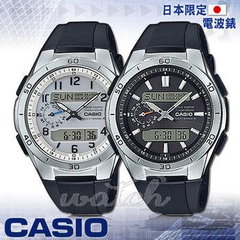 【CASIO 卡西歐】日本內銷款_電波_太陽能_LED燈_橡膠錶帶男錶(WVA-M650)