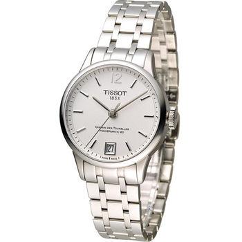 天梭 TISSOT 杜魯爾系列優雅80小時機械女錶 T0992071103700