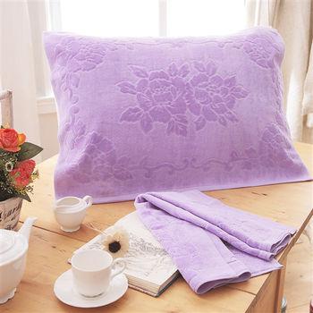 HO KANG 繽紛純棉枕巾-紫 2入