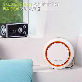 Health Banco健康空氣清淨器(HB-R1BF2025)