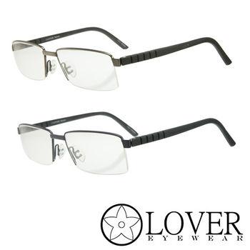 【Lover】精品半框光學眼鏡(L-8163 兩色選擇)