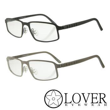 【Lover】精品全框光學眼鏡(L-8162 兩色選擇)