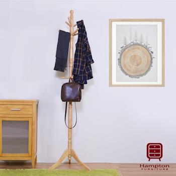 漢妮Hampton蘿拉古典實木衣帽架(四色可選)
